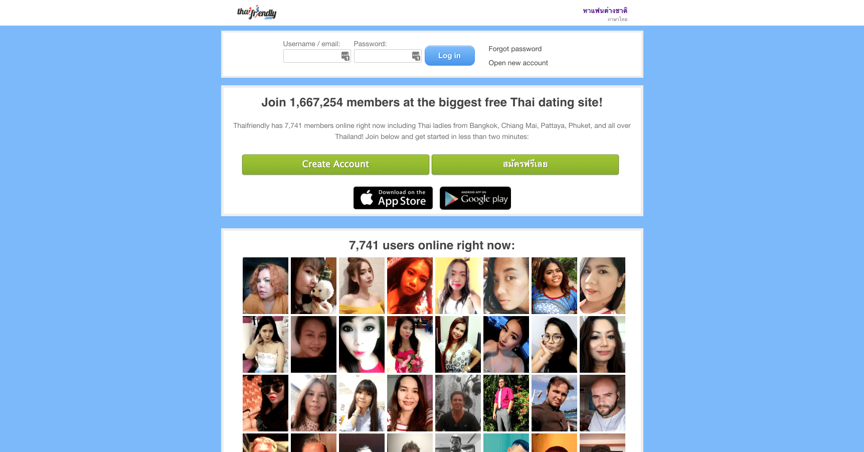 Thai Friendly Thai Dating Website