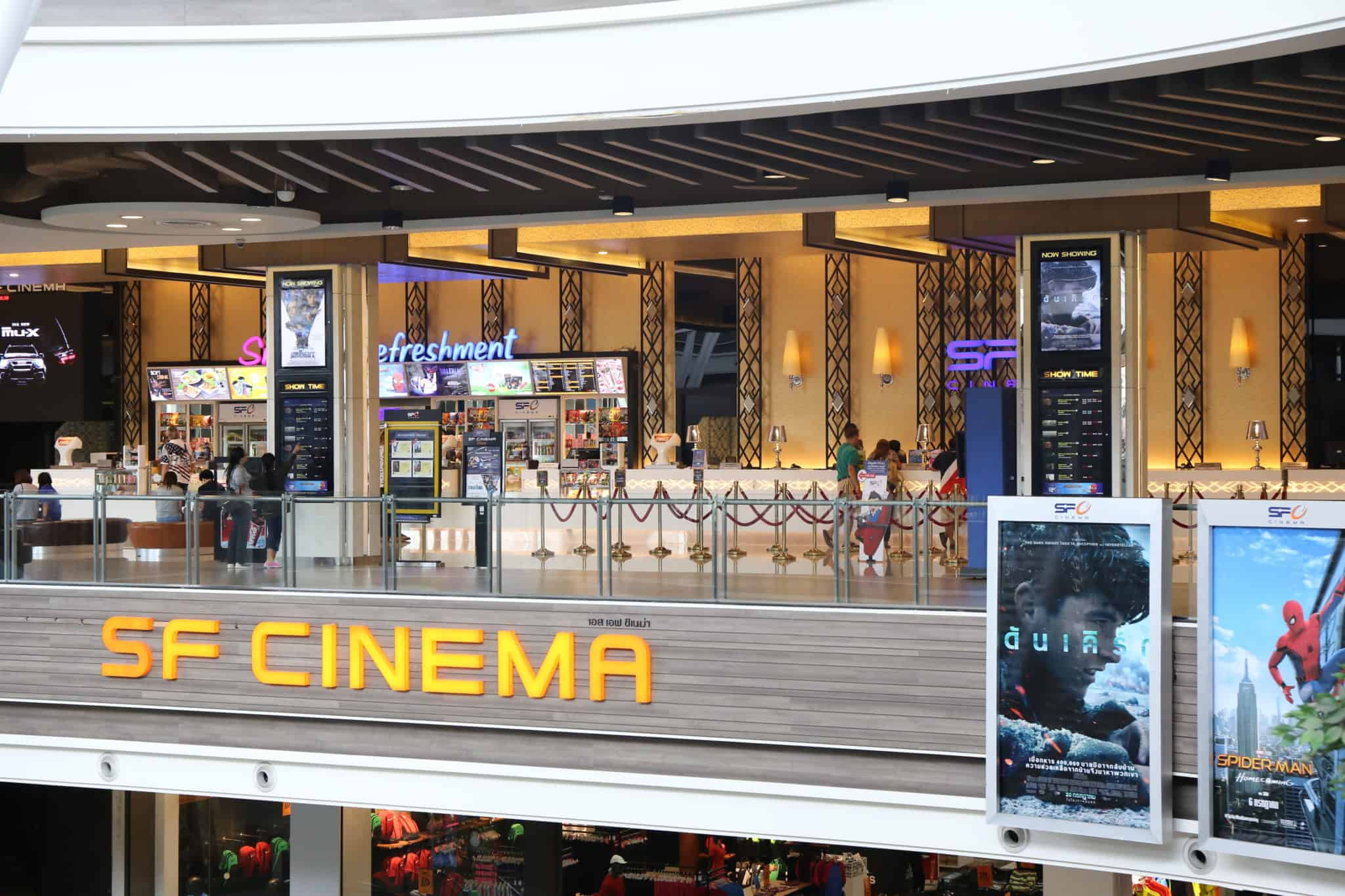 chiang mai movie theater